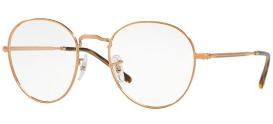 Γυαλιά Οράσεως Ray Ban Rx3582V  3f10c3c98cc